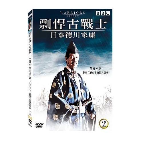 剽悍古戰士DVD (02) 日本德川家康 驃悍古戰士 慓悍古戰士 Warriors 2 The Shogun (音樂影片購)