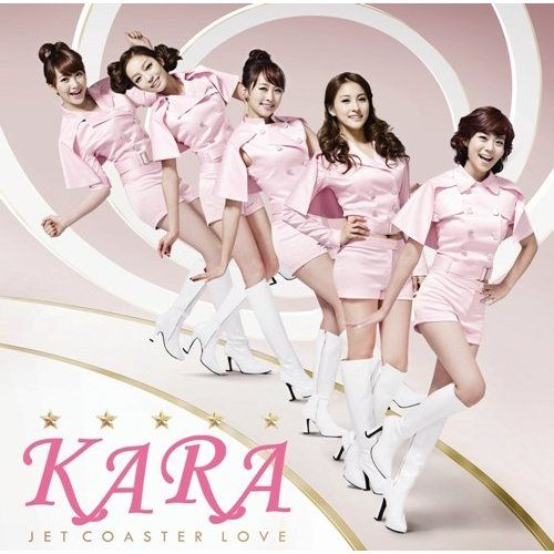 KARA 雲宵飛車愛情 初回限量盤 專輯CD附DVD JET COASTER LOVE URAKARA主題曲(音樂影片購)
