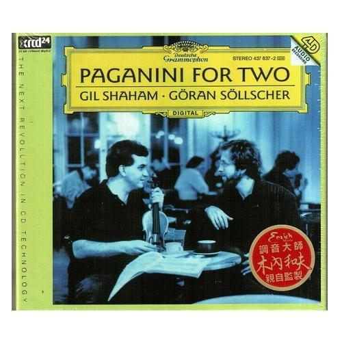 夏漢&索爾徹帕格尼尼二重奏XRCD Gil Shaham & Goran Sollscher Paganini For Two(音樂影片購)