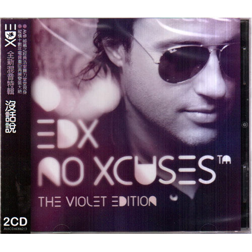 EDX 全新混音特輯 雙CD 沒話說 No Xcuses 勸世電音舞曲DJ Armada Trance (音樂影片購)