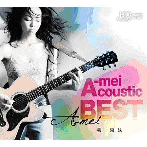 張惠妹 Acoustic Best HQCD 進口版 CD 聽海 剪愛 給我感覺 我無所謂 姊妹 我可以抱妳嗎(音樂影片購)