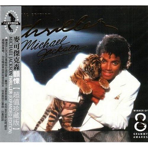 麥可傑克森 顫慄超值珍藏版CD Michael Jackson Thriller Expanded Edition
