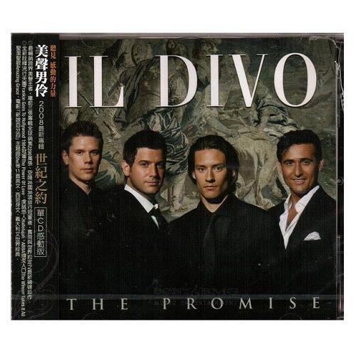 美聲男伶 世紀之約 單CD感動版 IL Divo The Promise 2008最新專輯 附原文及中文歌詞 (音樂影片購)
