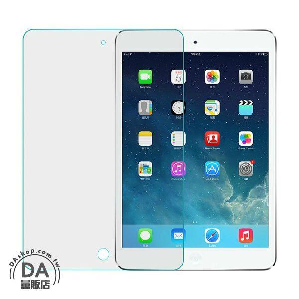 《DA量販店》0.2mm 9H 強化 鋼化 玻璃 保護貼 ipad mini 只要$199(80-0812)