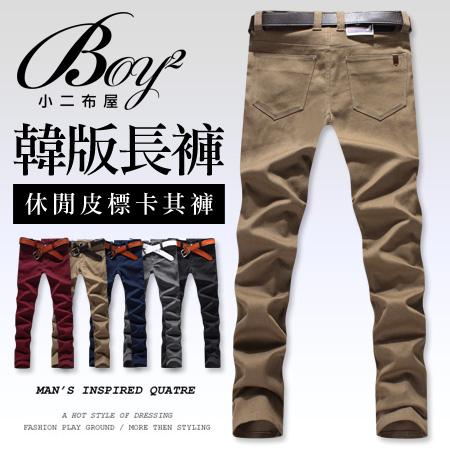☆BOY-2☆【NM9125】工作褲簡約型男素面質感修身休閒拼接皮標窄管長褲
