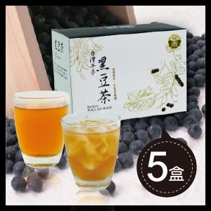 牛蒡黑豆茶,黑色食物之最,養生好飲品