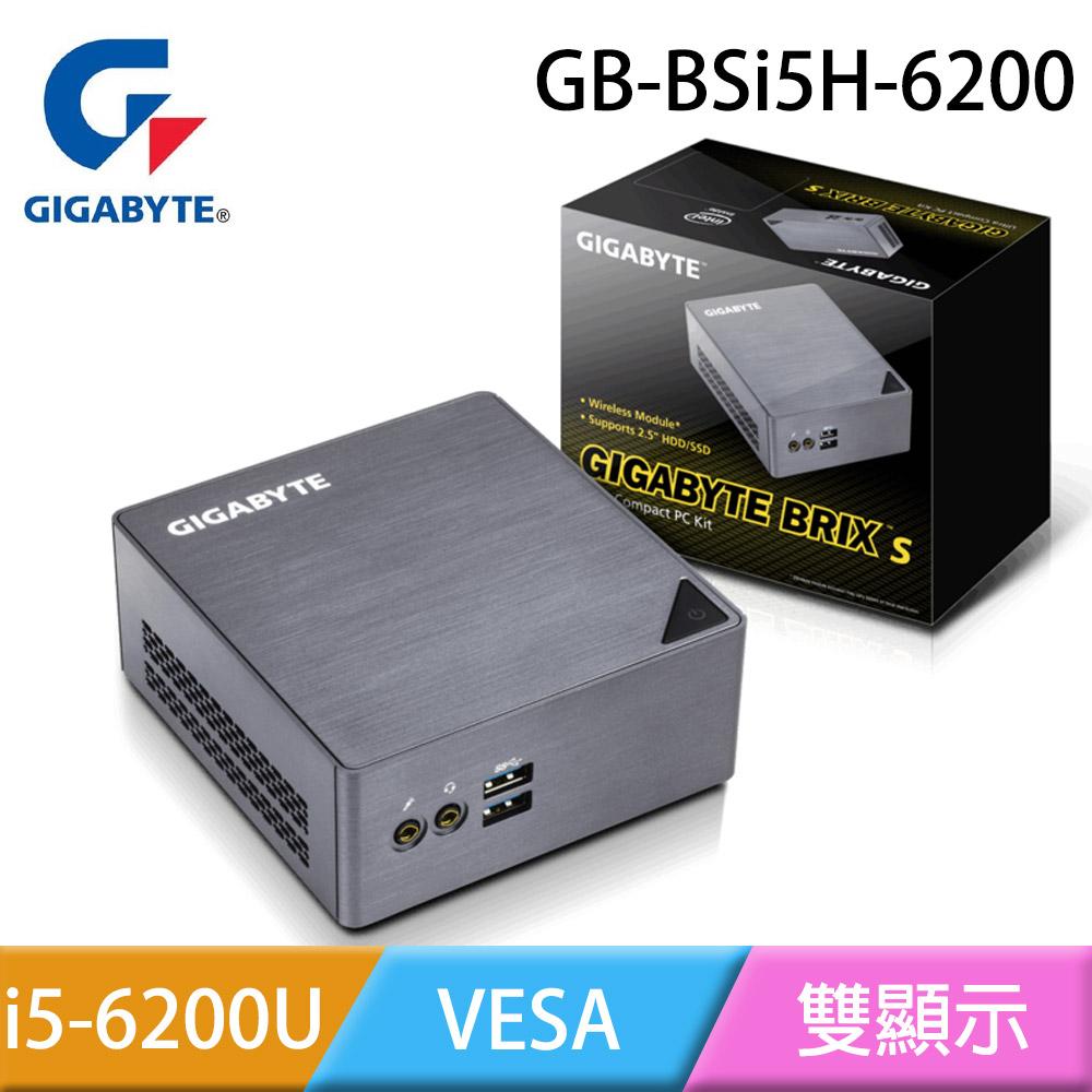GIGABYTE技嘉 GB-BSi5H-6200 迷你小主機