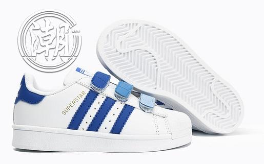 Adidas stan smith 魔鬼氈 史密斯 童鞋 白藍 大童鞋 漸變 學步 透氣 經典 百搭【T0070】潮