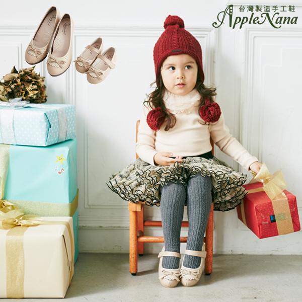 AppleNana。MIT手工童鞋。跟媽媽一樣小小圍兜蝴蝶結真皮娃娃鞋【QBC70691080】蘋果奈奈