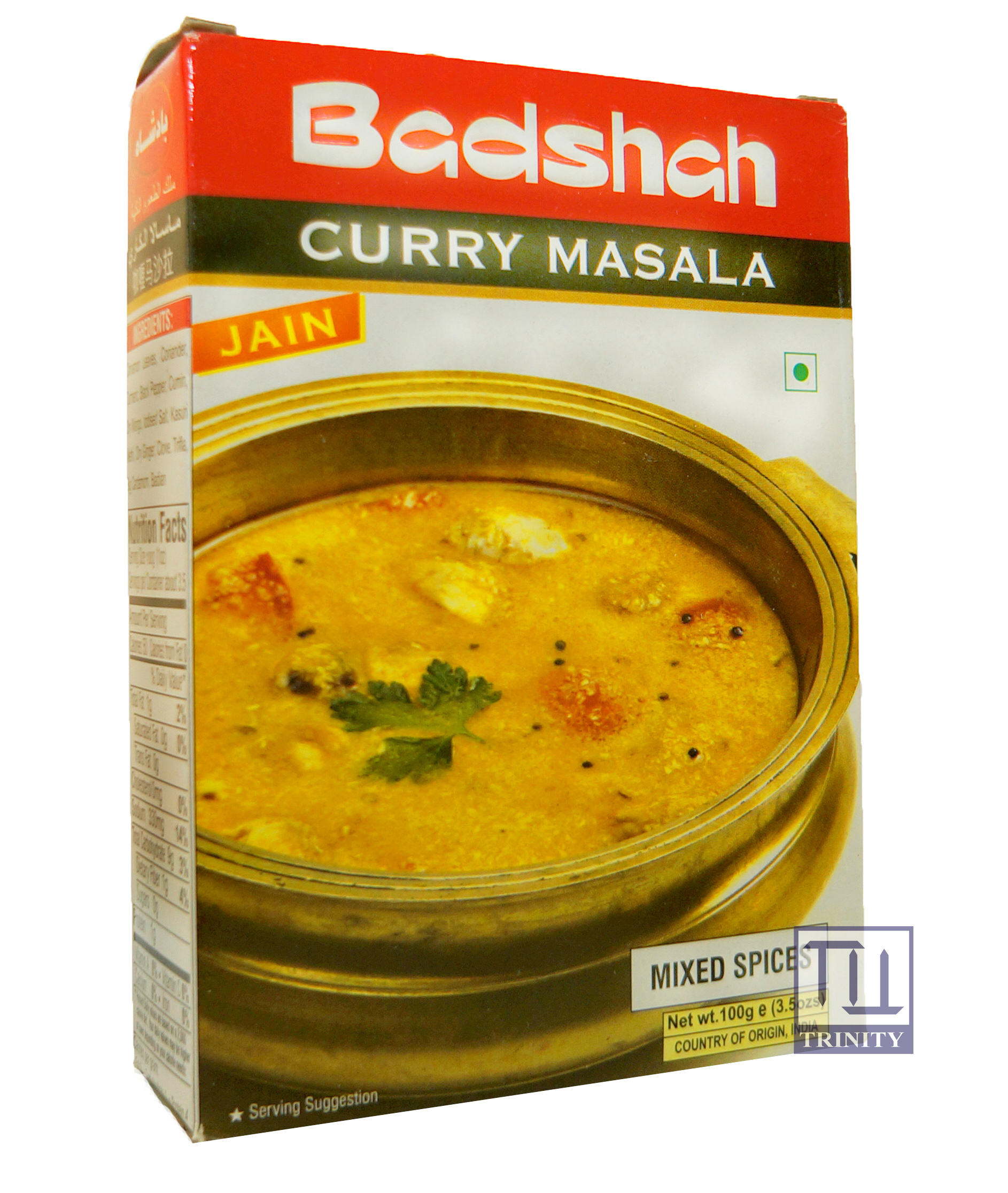 Badshah Jain Curry Powder 印度咖哩粉  (素)