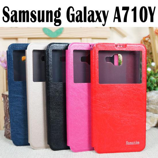 【冰河時代】三星 Samsung Galaxy A710Y/A7 視窗側掀皮套/側翻保護套/側開皮套/軟殼/支架斜立展示/手拿包