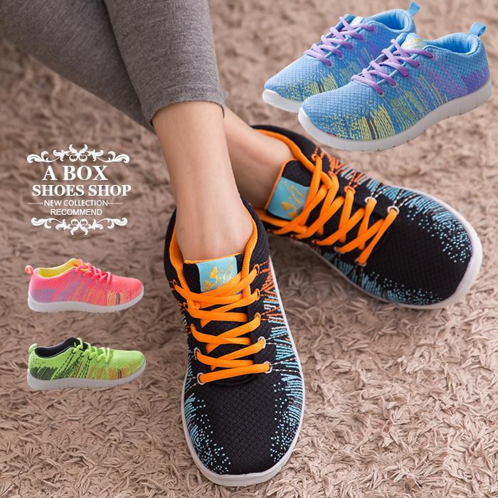 ★399免運★格子舖*【AP070】時尚編織螢光多彩輕量 繫帶休閒鞋 運動慢跑鞋 帆布鞋 4色