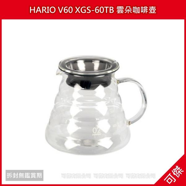 可傑 日本進口 HARIO V60 XGS-60TB 雲朵咖啡壺 耐熱玻璃 咖啡壺 600ml