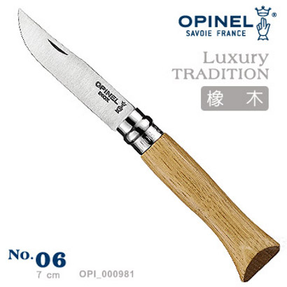 OPINEL法國製不鏽鋼折刀/露營小刀/野外折刀 法國刀 No.06 橡木刀柄 000981