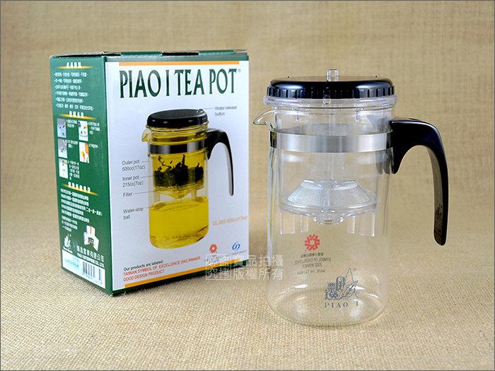 快樂屋♪ 飄逸杯(小) GL-865-500 500cc/ml 沖茶壺/花茶壺/咖啡壺/玻璃壺