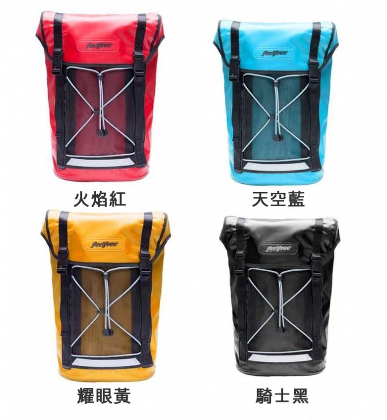 【露營趣 】中和 Feelfree 15公升 健走包 防水袋 防水背包 雙肩背大直筒 行走戶外