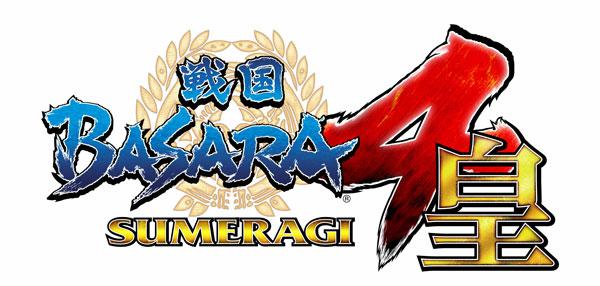 預購中 7月12日發售 亞洲日文版   [輔導級] PS4 戰國 BASARA 4 皇 BEST版