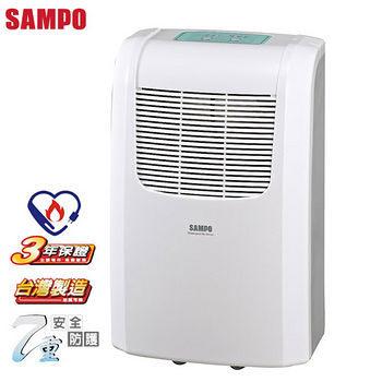 SAMPO聲寶 空氣清淨除濕機 AD-BA122FT / ADBA122FT **免運費**