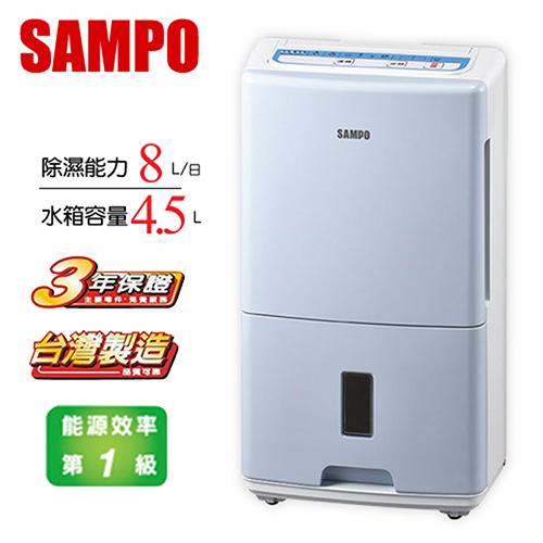 『SAMPO 』☆聲寶 8L空氣清淨除濕機 AD-YA161FT AD-YA161FT **免運費**