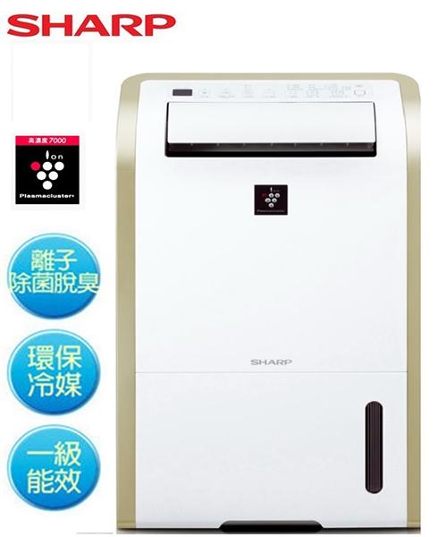 SHARP夏普13L智慧型自動除菌離子溫濕感應除濕機DW-E13HT /DWE13HT **免運費**
