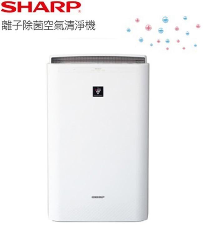SHARP 夏普18坪 高濃度自動除菌離子空氣清淨機 FU-D80T/FUD80T **免運費**