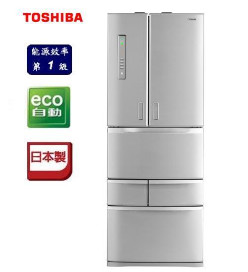 ★福利品★TOSHIBA 日本原裝501L 智慧變頻六門電冰箱 GR-D50FTT(S)  **免運費+基本安裝+回收舊機**