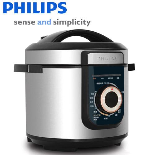 PHILIPS飛利浦 智慧萬用鍋 HD2105/HD-2105 **免運費**