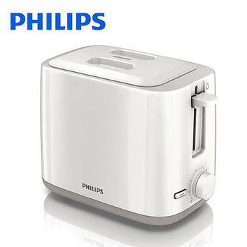 PHILIPS 飛利浦電子式智慧型 厚片 烤麵包機 HD2595/HD-2595 ** 免運費 **