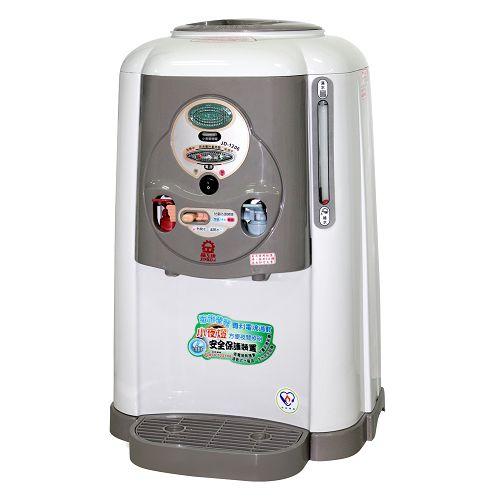 100%台灣製造 晶工全開水溫熱開飲機JD-1206 **免運費**