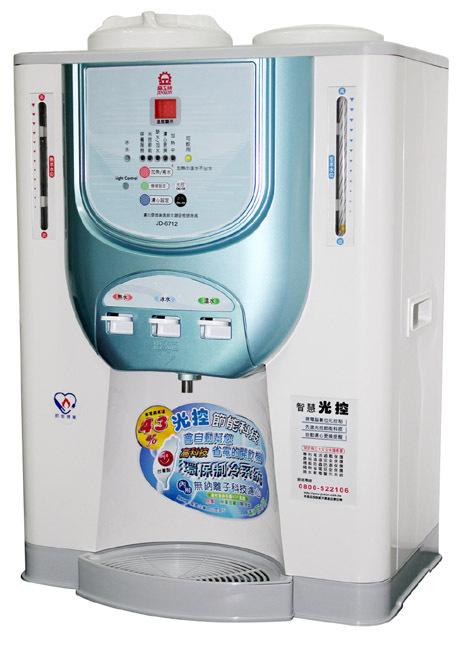 晶工 光控科技冰溫熱開飲機 JD-6712 / JD6712 **免運費**