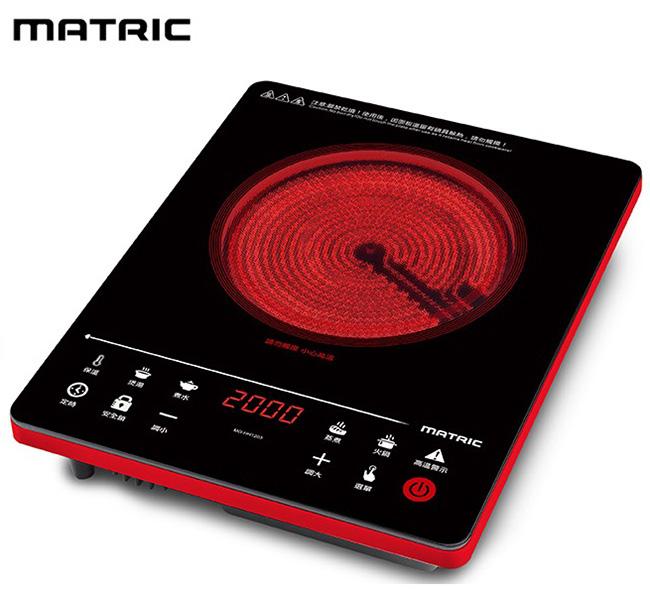 ★贈密封罐2入SP-1506★可適用任何鍋具★『日本松木MATRIC 』☆ 微電腦黑晶電陶爐 MG-HH1203 **免運費**