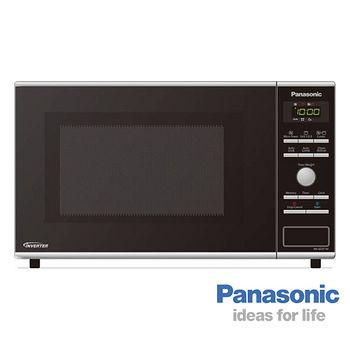 Panasonic 國際牌 23L全新變頻微電波烤箱微波爐 NN-GD372 /NNGD372 **免運費