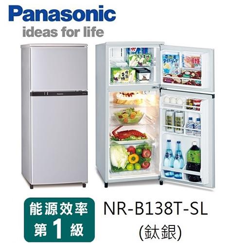 ★分期0利率★Panasonic國際130公升雙門電冰箱 NR-B138T/NR-B138T-SL  **免運費+基本安裝+舊機回收**