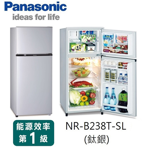 ★分期0利率★Panasonic國際232公升雙門電冰箱 NR-B238T/NR-B238T-SL  **免運費+基本安裝+舊機回收**