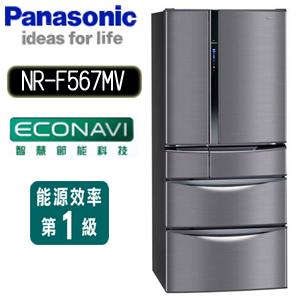 『★分期0利率★Panasonic 冰箱 六門 ECO NAVI智慧節能科技 560L NR-F567MV **免運費+基本安裝**