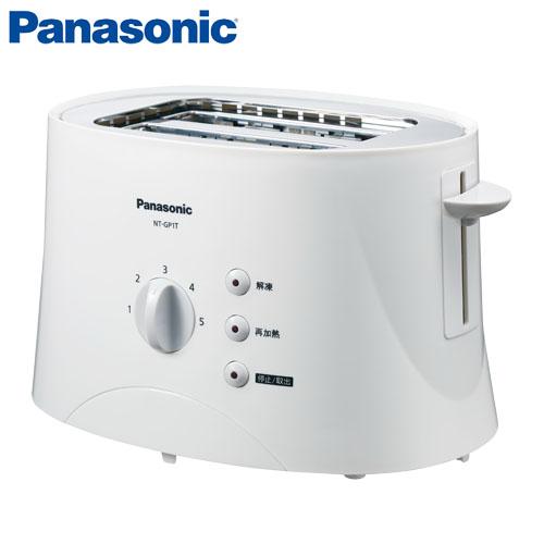 Panasonic 國際牌 五段調節 解凍 再加熱烘烤麵包機 NT-GP1T**免運費**