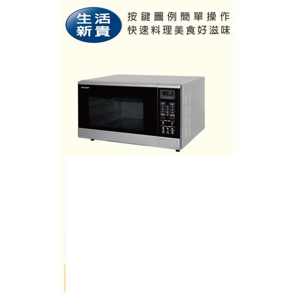 SHARP 夏普 33公升 微電腦微波爐 R-T369Y **免運費**