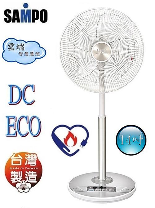 SAMPO聲寶14吋ECO智能溫控DC節能風扇 SK-FK14DR/SKFK14DR **免運費**