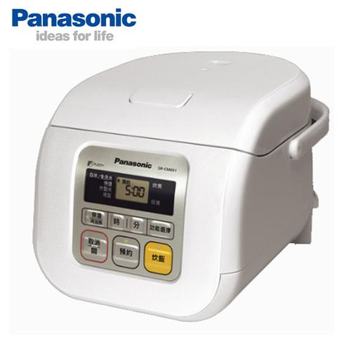 『Panasonic』☆國際牌 3人份微電腦電子鍋SR-CM051 **免運費**