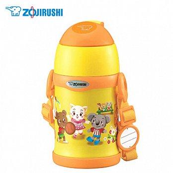 ZOJIRUSHI象印0.45L童用不鏽鋼真空保冷瓶 ST-ZEE45 /STZEE45 **免運費**