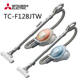 ★福利品出清★ MITSUBISHI 三菱 日本原廠520W 免紙袋吸塵器 TC-E128JTW /TCE128JTW **免運費**