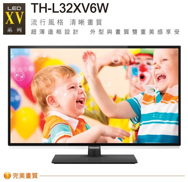 ★福利品出清★Panasonic 國際牌 32吋WiFi LED液晶電視 TH-L32XV6W /TH32XV6W **免運費 **