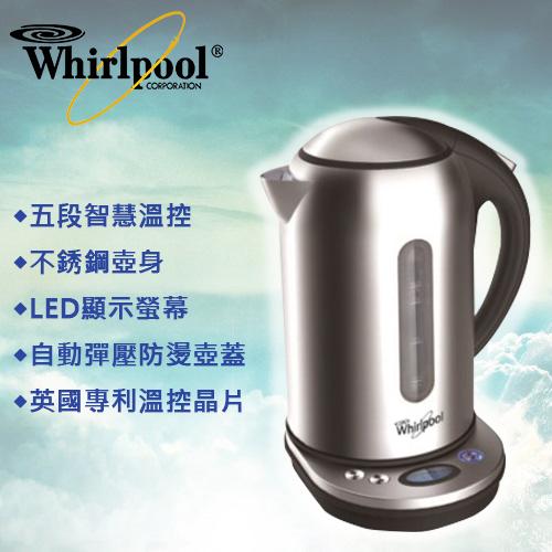 ★福利品★『Whirlpool』☆ 惠而浦 五段智慧溫控電煮壺 WKT1700 **免運費**
