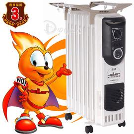 ★三年保固★德國 嘉儀 HELLER 8葉片 葉片式 定時 電暖器  KE-208TF / KE208TF **免運費**