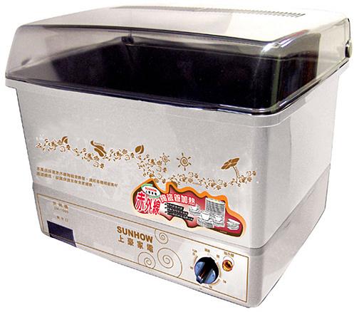 SUNHOW上豪10人份烘碗機 DH-1565 **免運費**