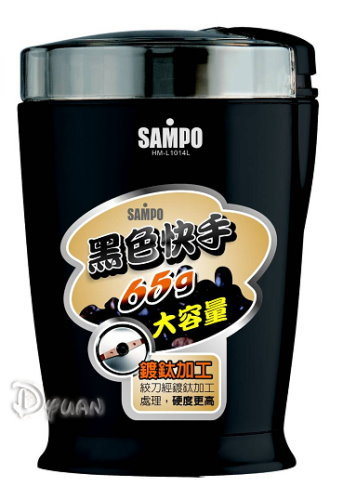 SAMPO 聲寶 65g大容量 磨豆機 HM-L1014L ** 免運費 **