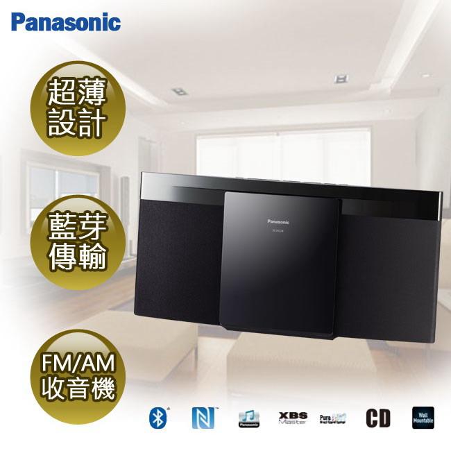 『Panasonic』 國際牌藍牙NFC連結薄型組合音響 SC-HC29 /SCHC29 /SC-HC29-K **免運費**