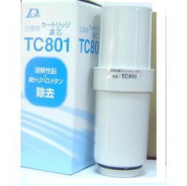 普德-長江電解水機本體濾心 TC801/TC-801 長江電解水機專用**免運費**