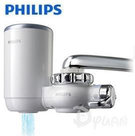 PHILIPS 飛利浦 極淨水龍頭型 淨水器 WP3812 /WP-3812 **免運費**