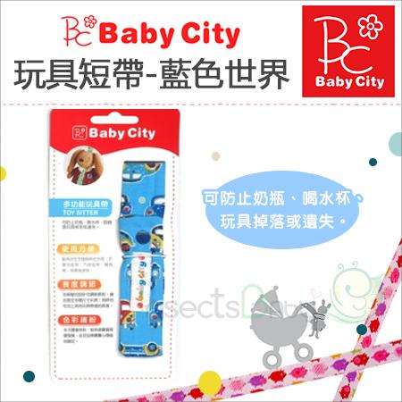 +蟲寶寶+【BabyCity 娃娃城】玩具短帶 - 彩色小豬 長度可調節《現+預》